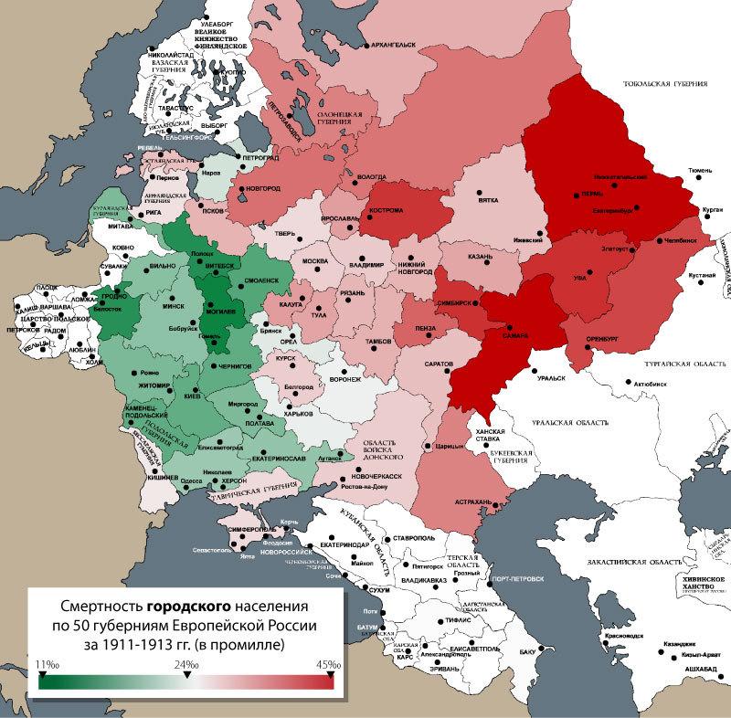 Смертность-в-городских-местностях-европейской-России-(‰)