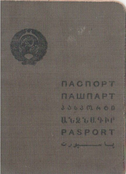 паспорт деда_03