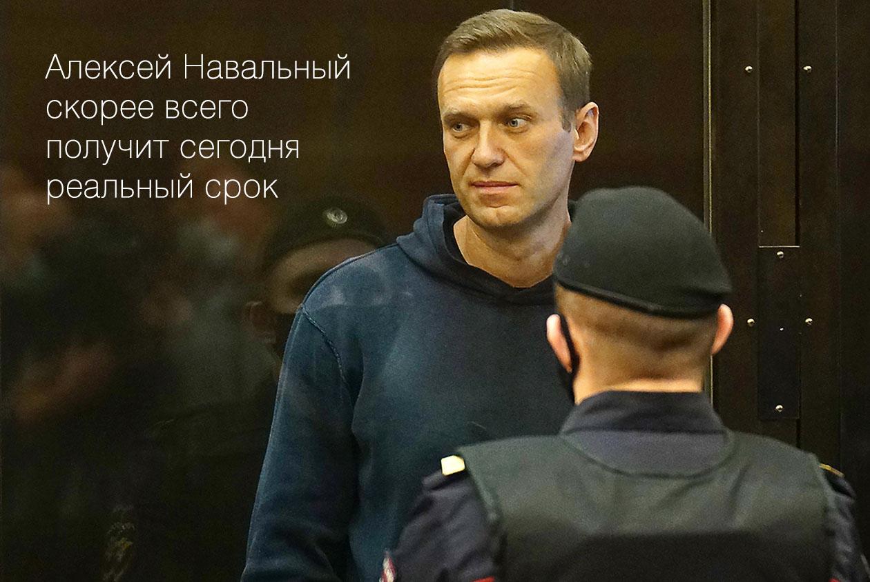 навальный_01