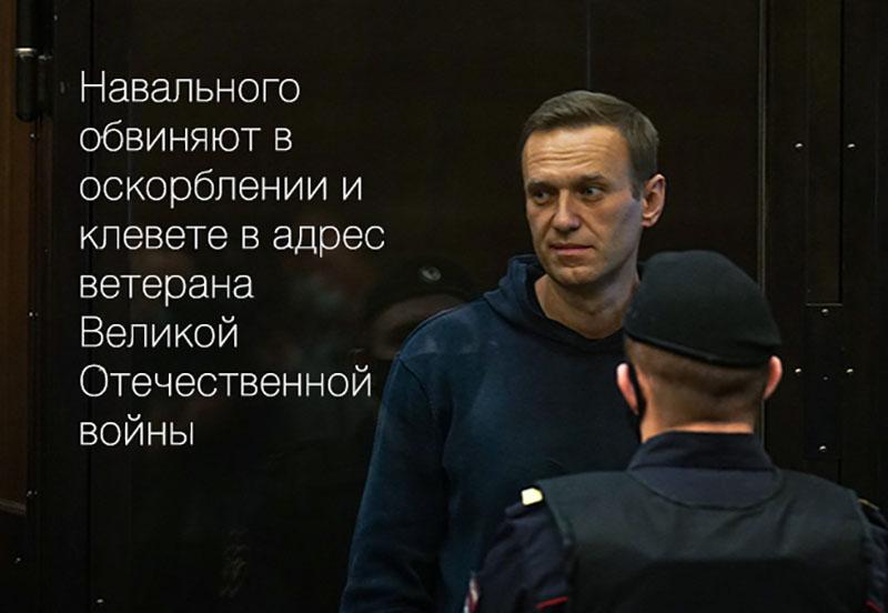 навальный_02