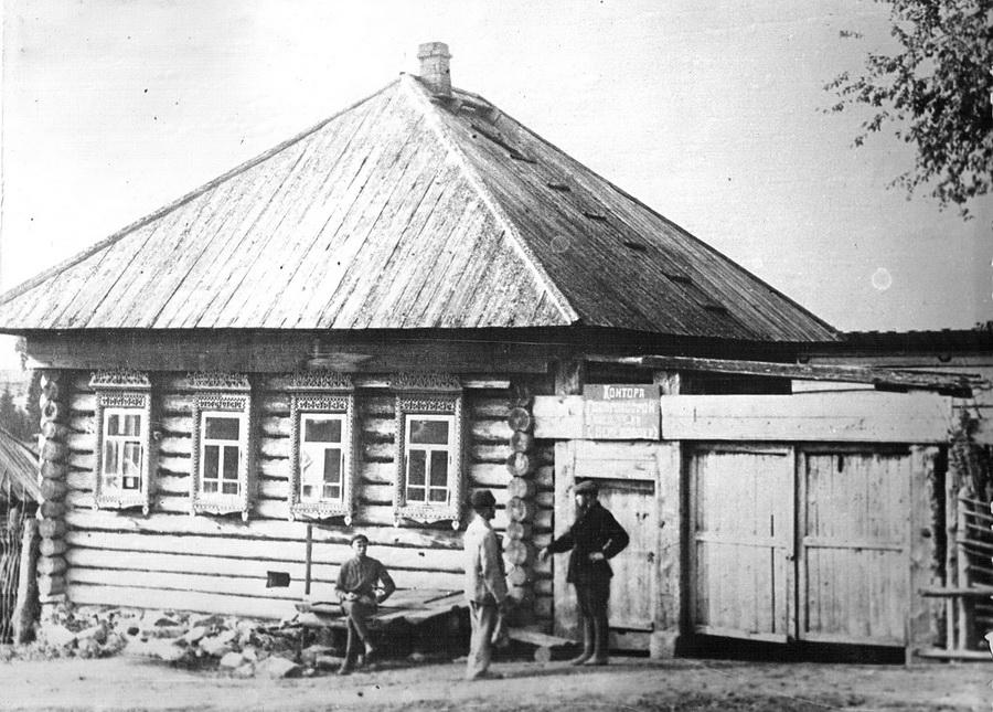 1929 Первая контора БУМСТРОЯ в д Стрелка_новый размер