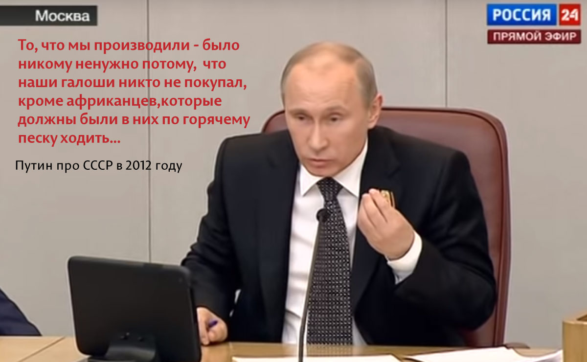 Факты против антисоветских баек Путина: экспорт промышленных технологий СССР