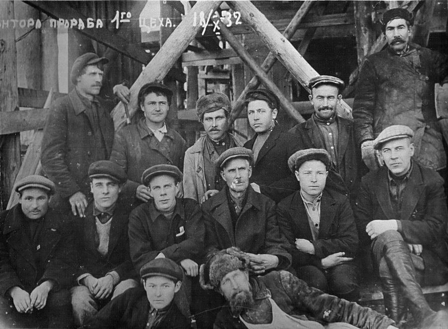 Руководители строительных бригад_новый размер