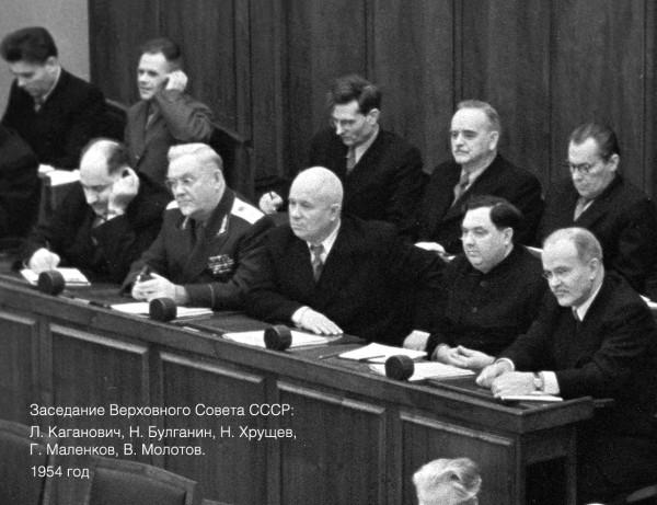 Письмо Г.М. Маленкова Л.И. Брежневу с отрицательной оценкой руководства Н.С. Хрущева и с просьбой...