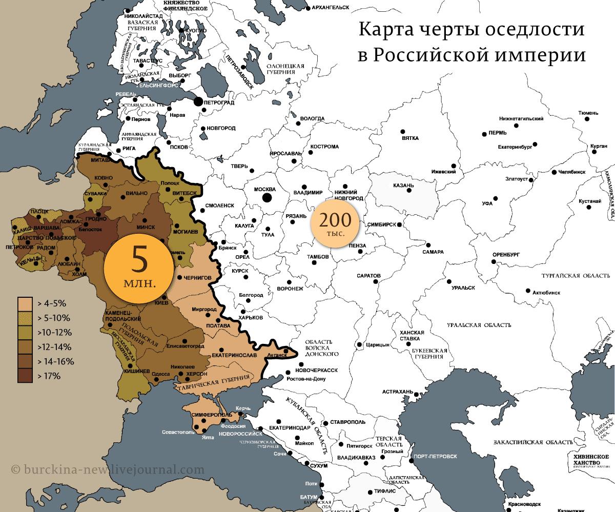 Карта-черты-оседлости