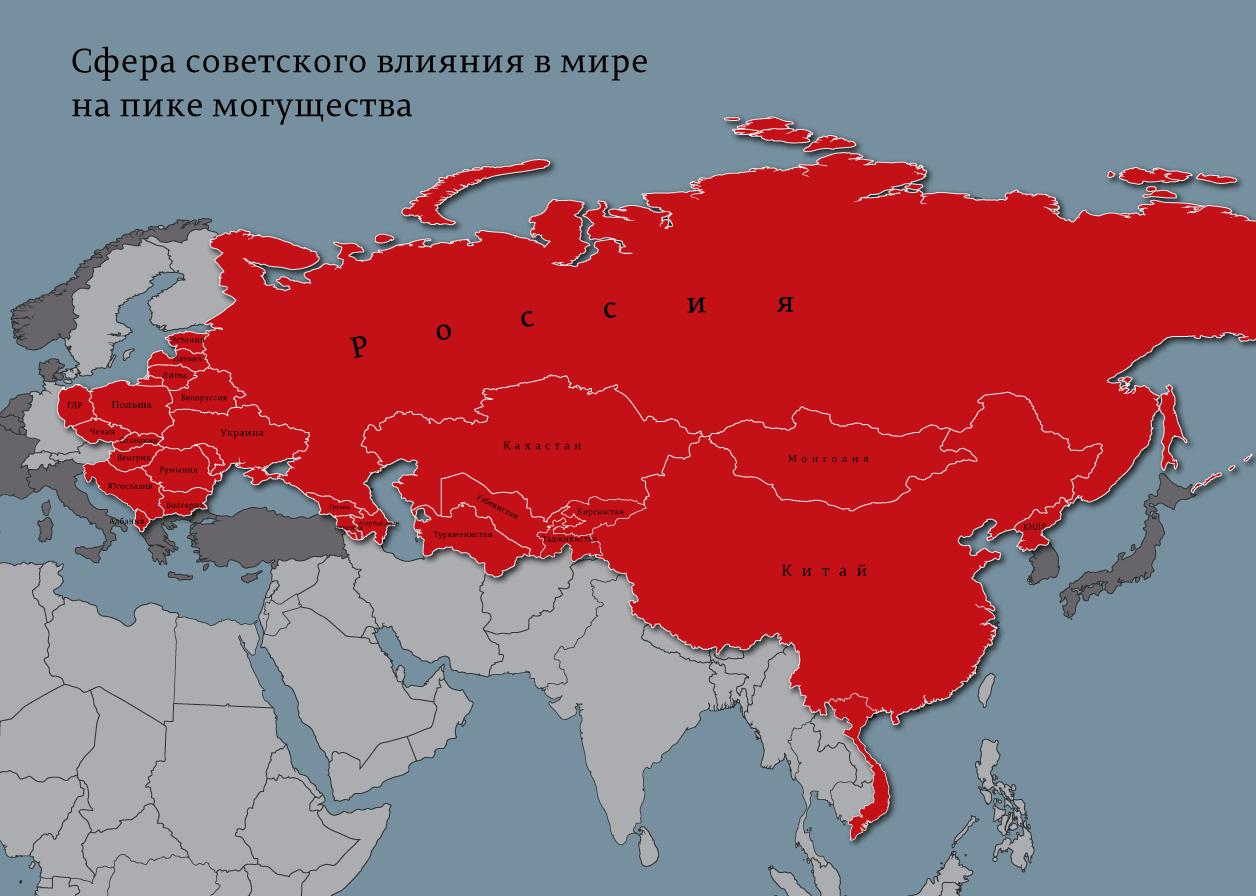карта-мира_при-Сталине