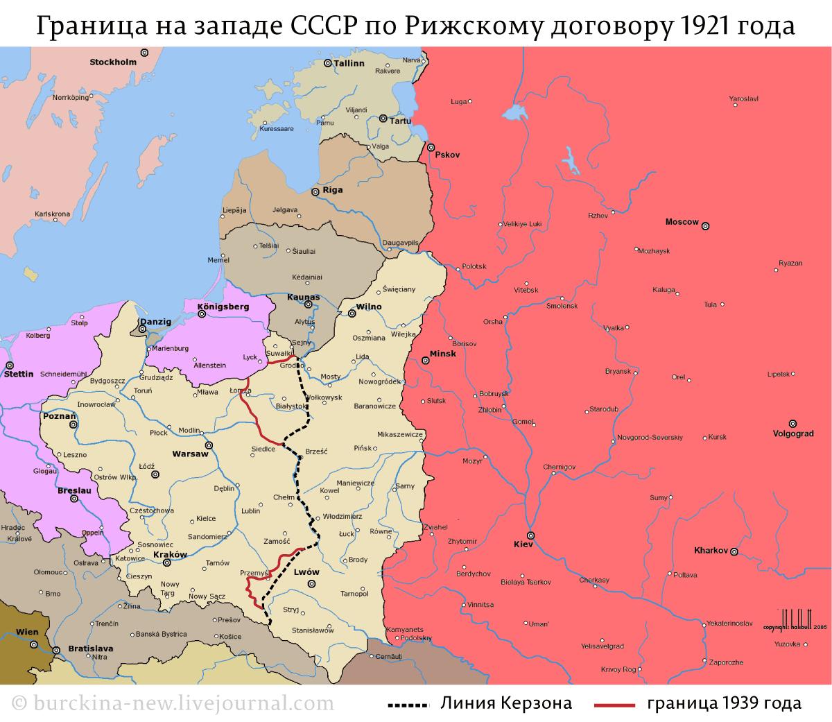 карта-линия-керзона