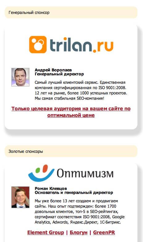 Снимок экрана 2013-03-01 в 17.02.06