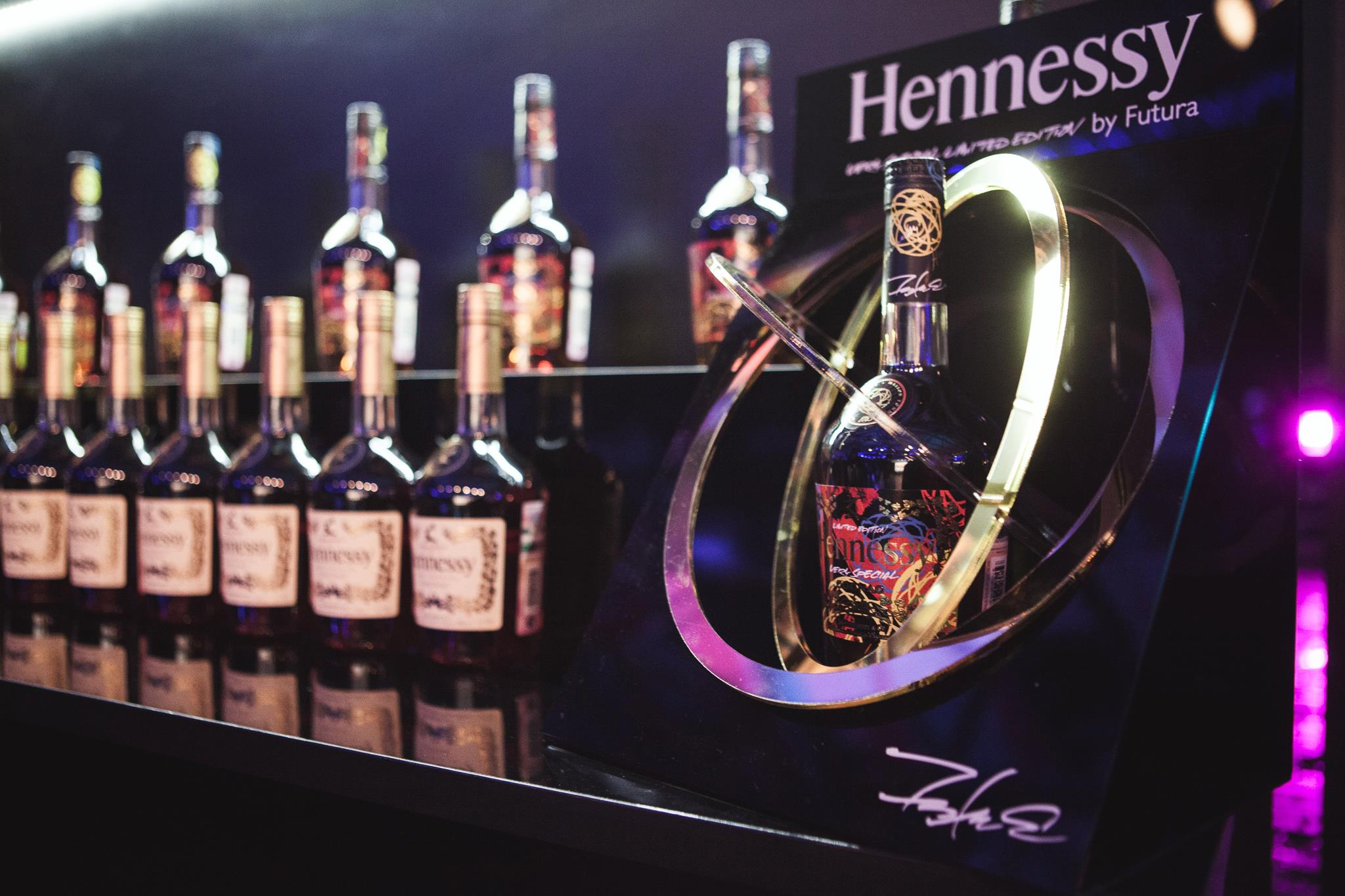 163419 original Hennessy VS представляет BE VERY SPECIAL