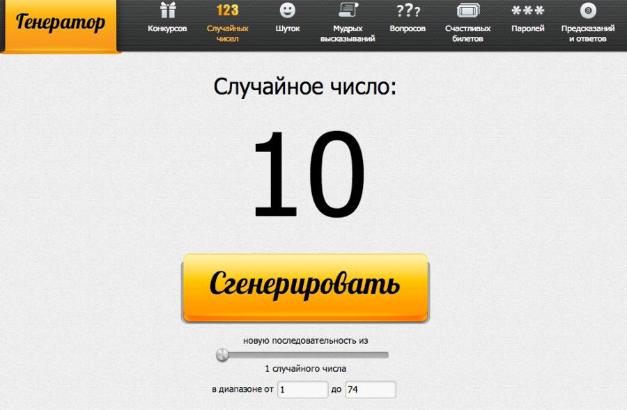 Снимок экрана 2013-10-04 в 21.56.48