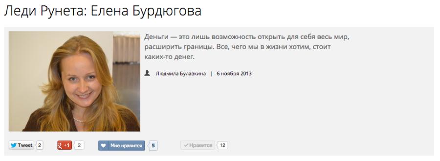 Снимок экрана 2013-11-06 в 17.56.23
