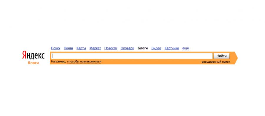 Снимок экрана 2014-04-18 в 19.00.46