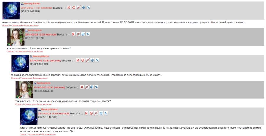 Снимок экрана 2014-06-03 в 18.24.02