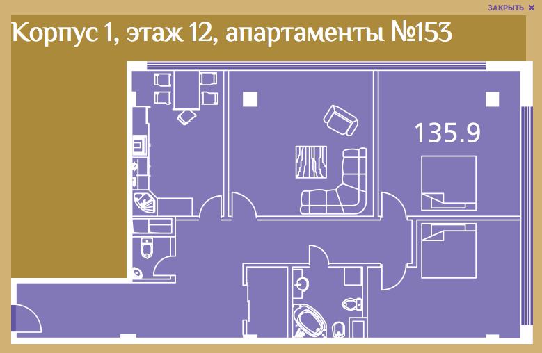 Снимок экрана 2014-06-30 в 13.25.10