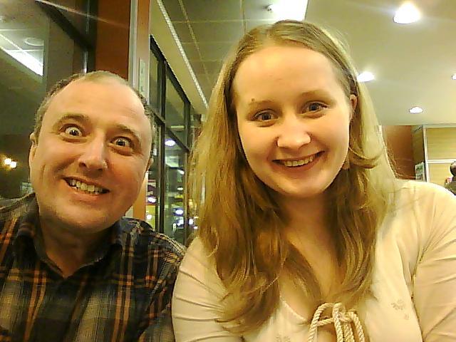 Бурдюгова Елена и Дмитрий