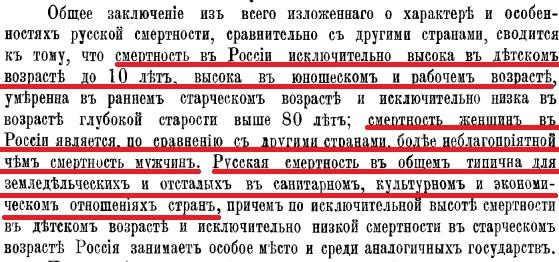 Шрифт дореволюционной россии форум в самаре