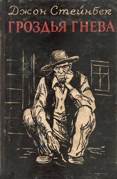an analysis of the life in california in the novel the grapes of wrath by john steinbeck