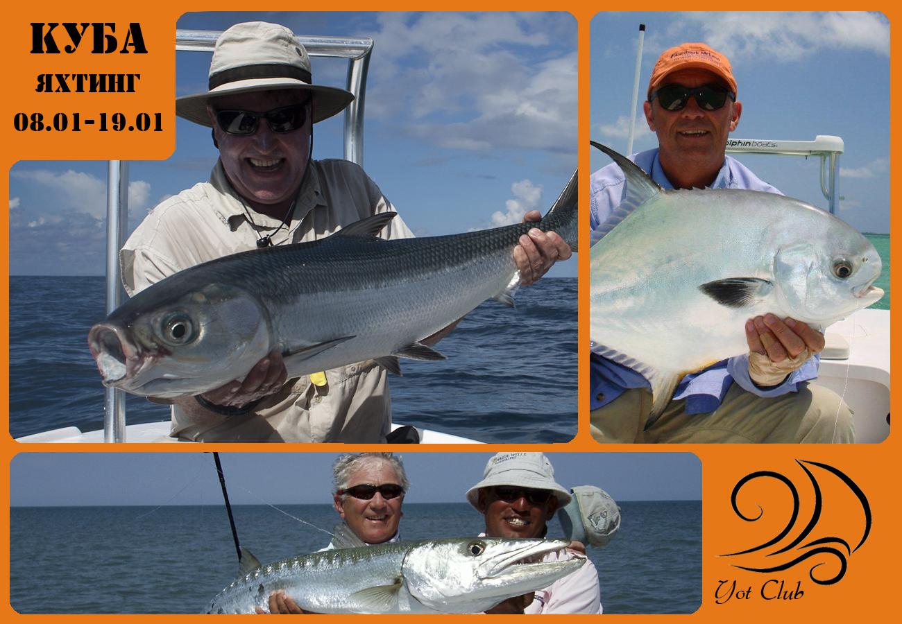 cuba-fishing