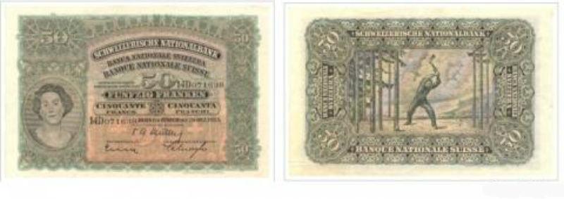 Банкнота в 50 швейцарских франков - 1911.jpg