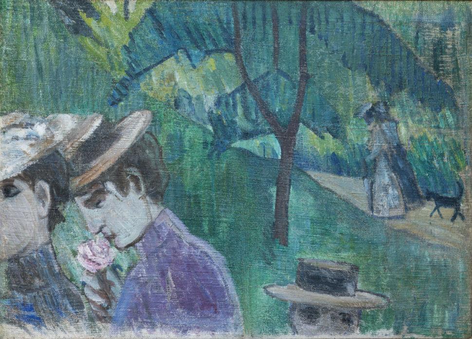 3-Михаил Федорович Ларионов - Прогулка - 1908.jpg