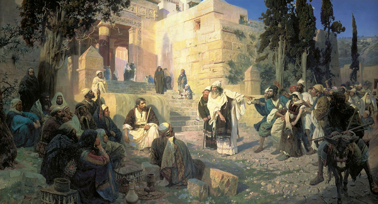Христос и грешница.jpg