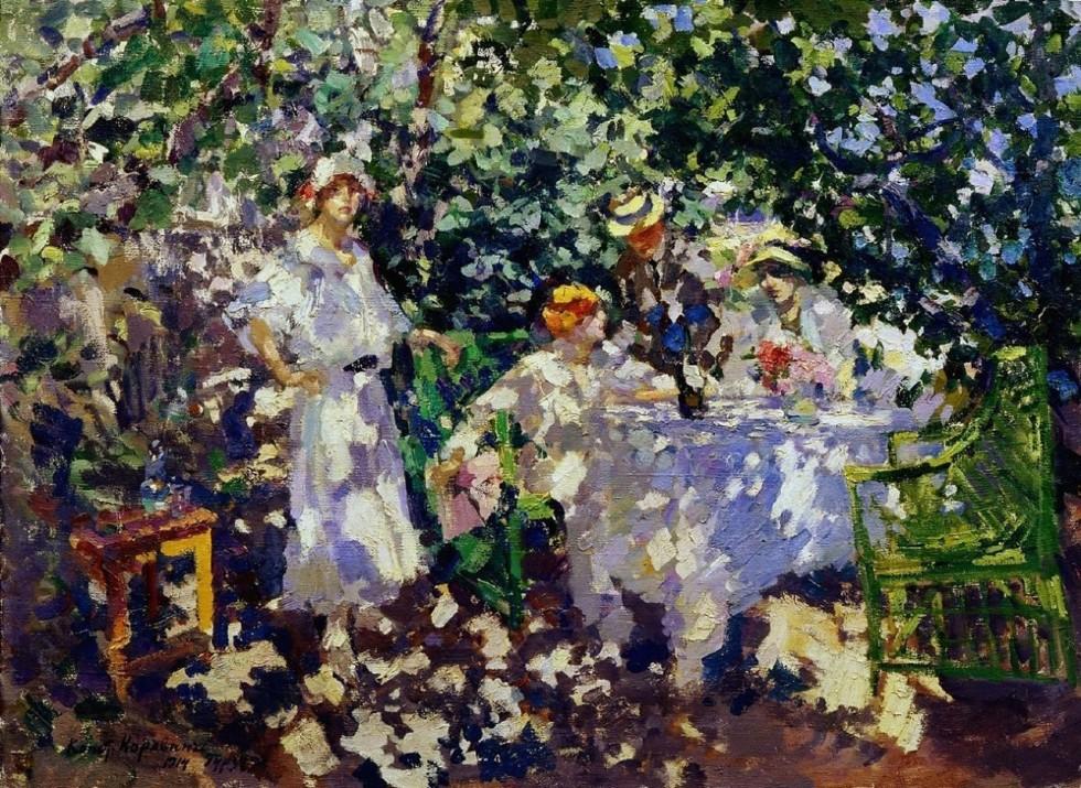 10-В саду. Гурзуф - 1914.jpg