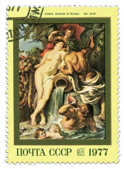 Почтовая марка СССР - Рубенс - Союз Земли и Воды - 1977.jpg