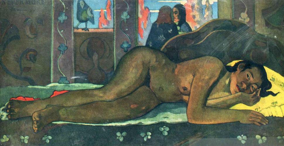 3-Поль Гоген - Никогда - 1897.jpg