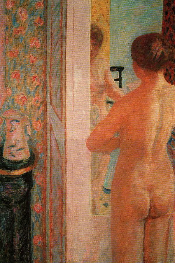 24-Туалет - 1908.jpg