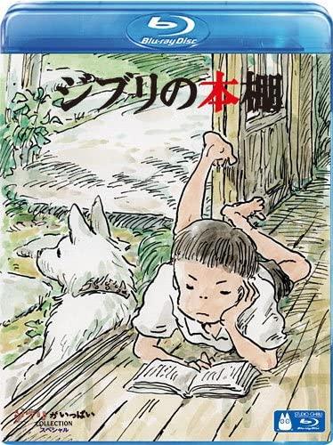 Ghibli's Bookshelf - Cover Front.jpg