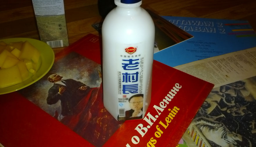 china-vodka-1
