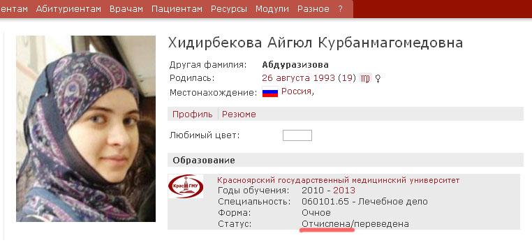 Аллах не простит! hidirbekova