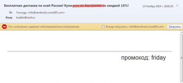 2014-11-13 21-02-14 Непрочтённые (4) - Opera Mail