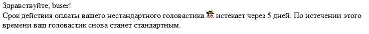 2014-12-01 15-16-25 Непрочтённые (1) - Opera Mail