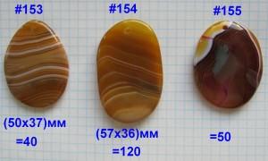 52 - IMG_3991