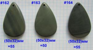 55 - IMG_4042