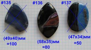 46 - IMG_4002
