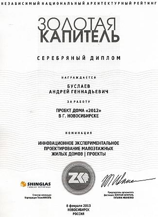 File0002s