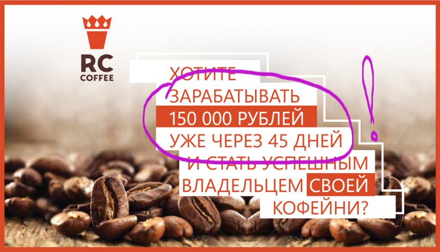 RC_coffee_cover