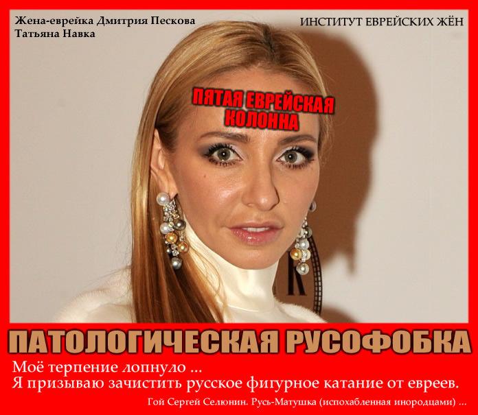 tatyana_navka.jpg