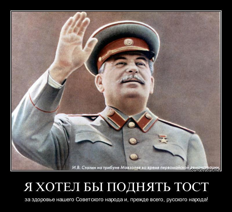 Русскую развели на толпу 12 фотография