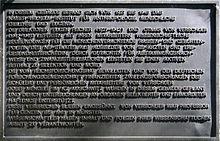 Gedenktafel_Kaiser_Wilhelm_Institut_