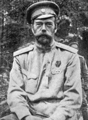 Николай Второй 3