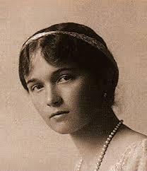 Великая княжна Ольга