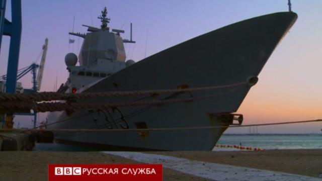 131227140142_syria_ship_640x360_bbc_nocredit