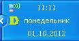date0110121111