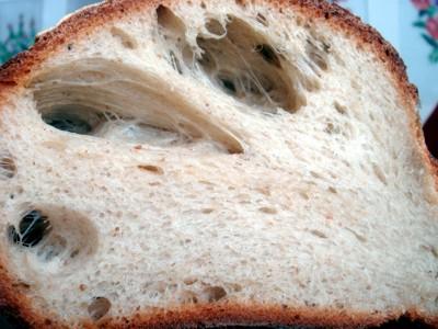 Хлеб на закваске спонтанного брожения Pain sur levain от Gaston Lenotre