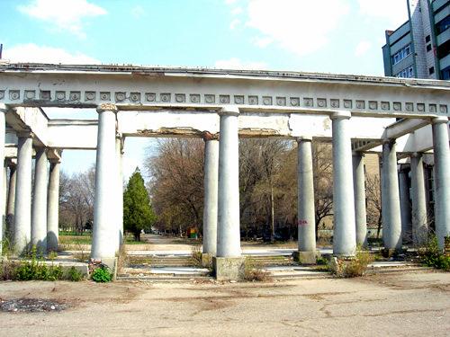 Парк Горького, Луганск