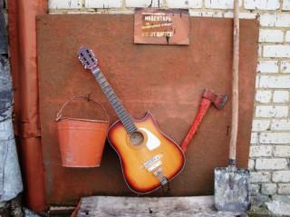 знакомства люблю костер гитара