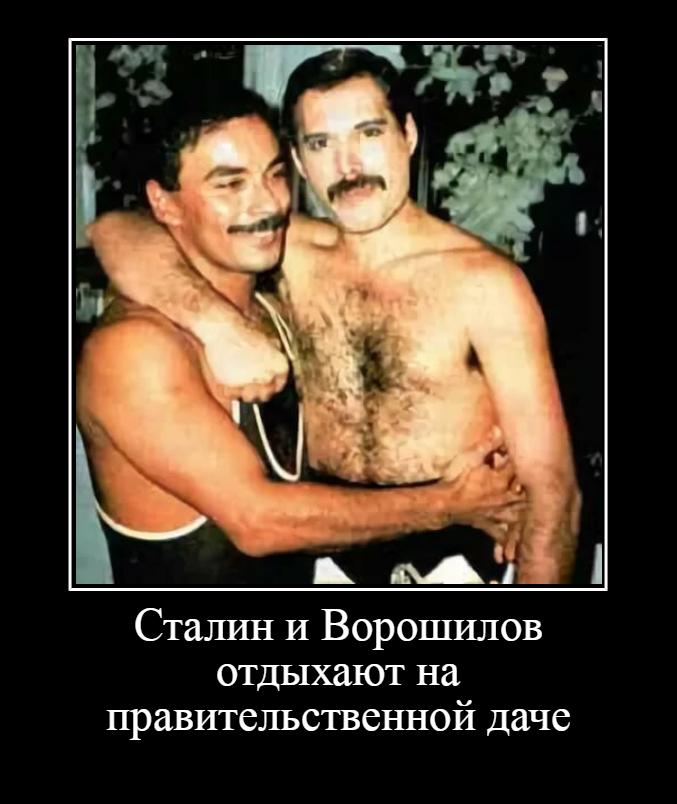 сталин и ворошилов.png